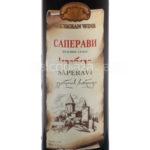 Изображение Вино Грузии «Саперави»